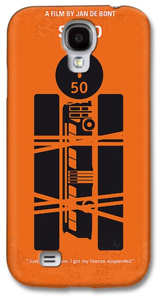 Terrorist Galaxy S4 Cases - No330 My SPEED minimal movie poster Galaxy S4 Case by Chungkong Art