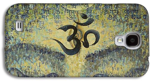 work Paintings Galaxy S4 Cases - Om Galaxy S4 Case by Vrindavan Das