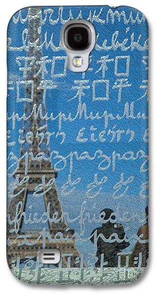 Glass Wall Galaxy S4 Cases - Peace Memorial Paris Galaxy S4 Case by Brian Jannsen