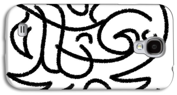 Abstract Digital Drawings Galaxy S4 Cases - Playing In The Grass Galaxy S4 Case by Chani Demuijlder