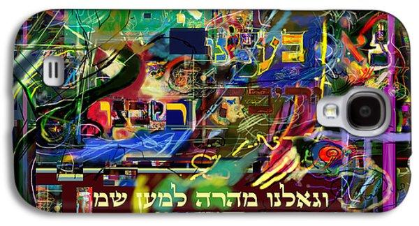 Inner Self Galaxy S4 Cases - Redemption Prayer 15b Galaxy S4 Case by David Baruch Wolk