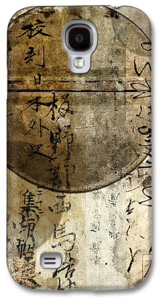 Rounding Up Galaxy S4 Case by Carol Leigh