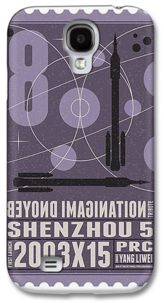 Science Fiction Galaxy S4 Cases - Starschips 08-poststamp - Shenzhou 5 Galaxy S4 Case by Chungkong Art