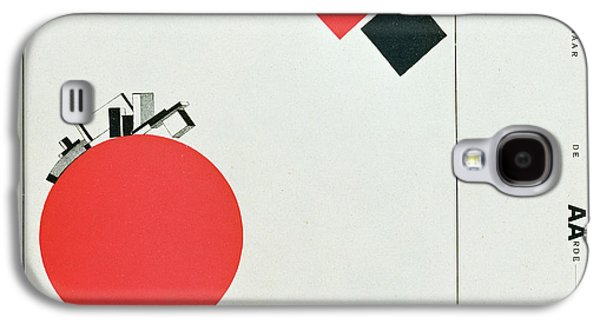 Two Colors Paintings Galaxy S4 Cases - The Story of Two Squares Galaxy S4 Case by El Lissitzky