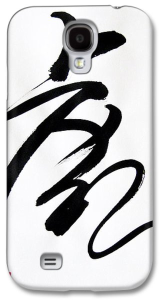 The Tiger Paintings Galaxy S4 Cases - Tiger Calligraphy Galaxy S4 Case by Oiyee  At Oystudio