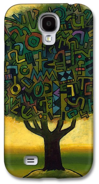 Surrealistic Paintings Galaxy S4 Cases - Surrealistic Landscape Galaxy S4 Case by Douglas Simonson