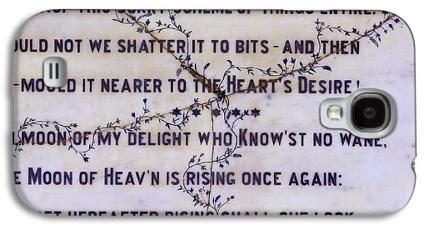 Omar Khayyam Galaxy S4 Cases - Two Poems on Marble Galaxy S4 Case by Moira Rowe