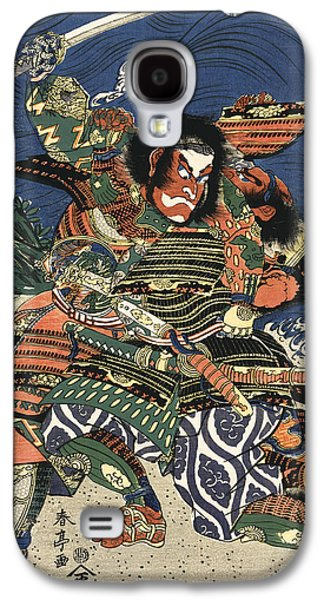 Recently Sold -  - Fantasy Photographs Galaxy S4 Cases - TWO SAMURAI FIGHTING c. 1819 Galaxy S4 Case by Daniel Hagerman