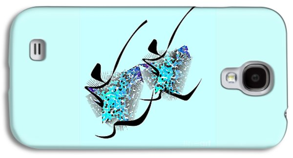 Abstract Digital Drawings Galaxy S4 Cases - Up up and Away Galaxy S4 Case by Iris Gelbart