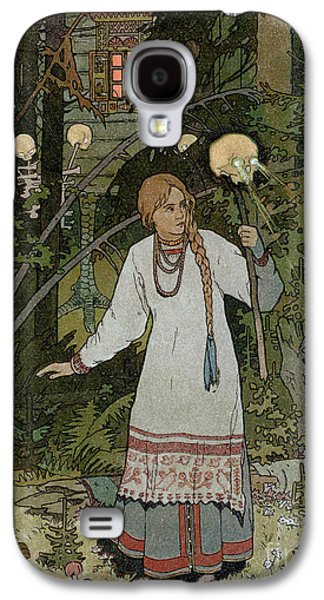 Baba Paintings Galaxy S4 Cases - Vassilissa in the Forest Galaxy S4 Case by Ivan Bilibin
