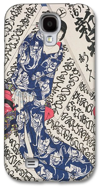 Block Print Drawings Galaxy S4 Cases - Woman Surrounded By Calligraphy Galaxy S4 Case by Utagawa Kunisada