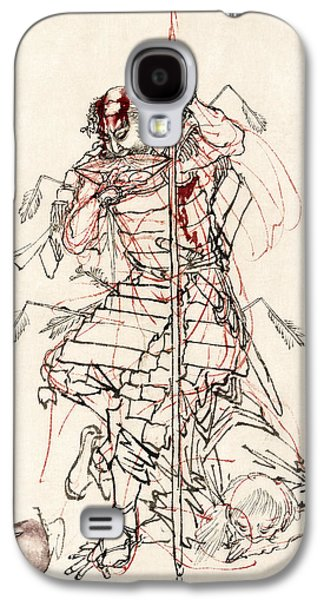 Wine Sipping Galaxy S4 Cases - WOUNDED SAMURAI DRINKING SAKE c. 1870 Galaxy S4 Case by Daniel Hagerman