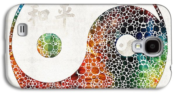 Spiritualism Galaxy S4 Cases - Yin And Yang - Colorful Peace - By Sharon Cummings Galaxy S4 Case by Sharon Cummings