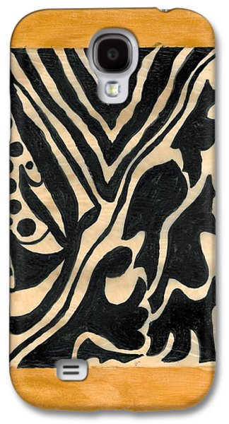 Indian Ink Mixed Media Galaxy S4 Cases - Zebra Galaxy S4 Case by Carla Sa Fernandes