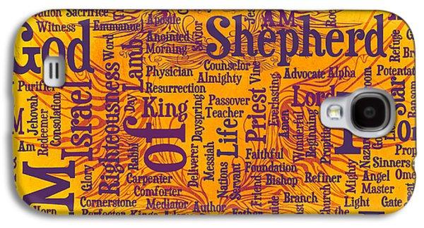Author Mixed Media Galaxy S4 Cases - I Am Shepherd 2 Galaxy S4 Case by Angelina Vick