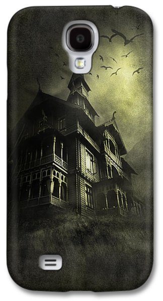Recently Sold -  - Creepy Galaxy S4 Cases - Mystery light Galaxy S4 Case by Svetlana Sewell