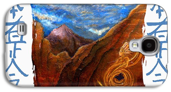 Charlotte Mixed Media Galaxy S4 Cases - Reiki Healing Art Of The Sedona Vortexes Galaxy S4 Case by The Art With A Heart By Charlotte Phillips