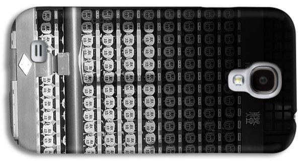 Barrel Galaxy S4 Cases - Rice storage Galaxy S4 Case by Naxart Studio