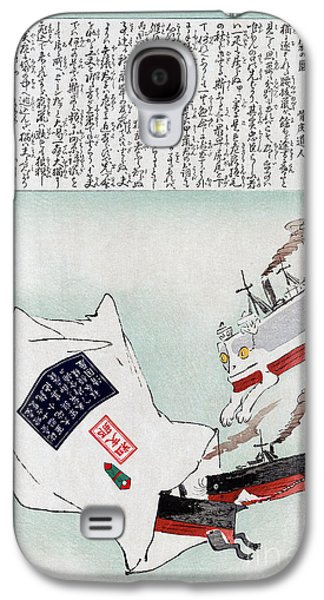 Political Allegory Galaxy S4 Cases - Sino-japanese War, 1895 Galaxy S4 Case by Granger