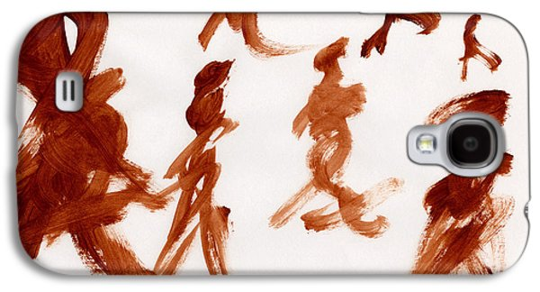 Discrimination Paintings Galaxy S4 Cases - Visual Discrimination  Galaxy S4 Case by Taylor Pam