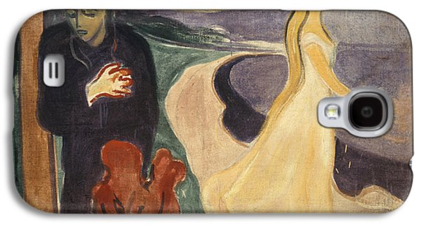 Separation Paintings Galaxy S4 Cases - Separation Galaxy S4 Case by Edvard Munch