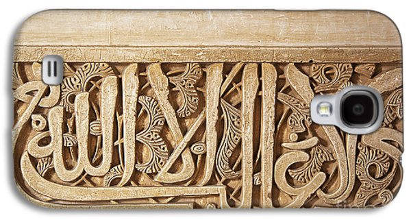 Islam Galaxy S4 Cases - Alhambra wall detail4 Galaxy S4 Case by Jane Rix
