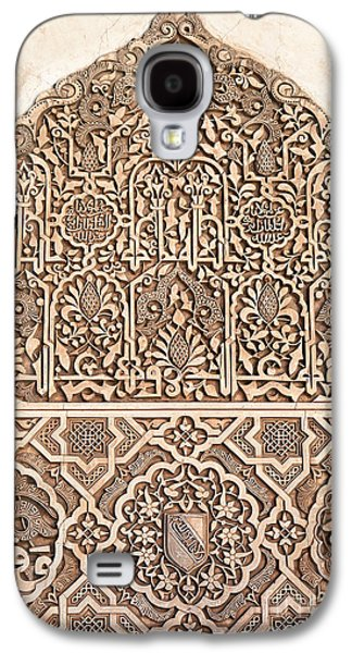 Islam Galaxy S4 Cases - Alhambra wall panel detail Galaxy S4 Case by Jane Rix