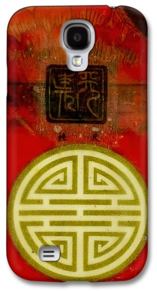Asian Red Encaustic Galaxy S4 Case by Bellesouth Studio