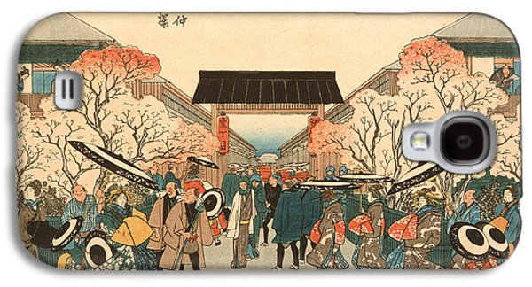 Cherry Blossom Time In Nakanocho Galaxy S4 Case by Hiroshige