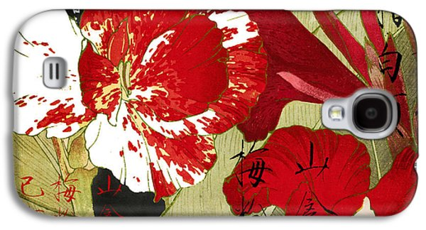 Flower Still Life Prints Galaxy S4 Cases - China Red Canna Galaxy S4 Case by Mindy Sommers