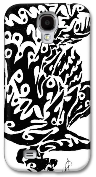 Abstract Digital Drawings Galaxy S4 Cases - Pray Galaxy S4 Case by AR Teeter