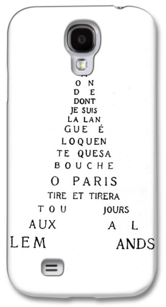 Eiffel Tower Galaxy S4 Case by Guillaume Apollinaire