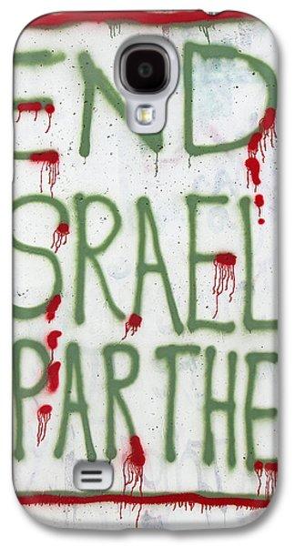 Separation Paintings Galaxy S4 Cases - End Israeli Apartheid Galaxy S4 Case by Munir Alawi