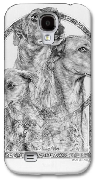 Greyhound Galaxy S4 Cases - Greyhound - The Ancient Breed of Nobility - A Legendary Hidden Creation series Galaxy S4 Case by Steven Paul Carlson