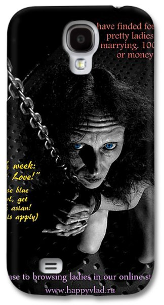 Slaves Galaxy S4 Cases - Happy Vlads Obedient Lady Store Galaxy S4 Case by Guy Pettingell