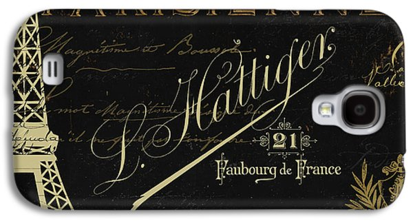 French Signs Galaxy S4 Cases - La Cuisine VI Galaxy S4 Case by Mindy Sommers