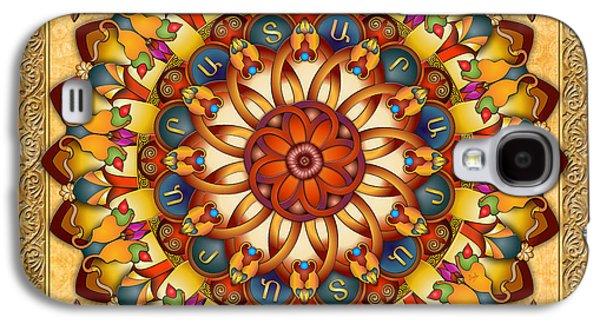 Nature Scene Mixed Media Galaxy S4 Cases - Mandala Ararat V2 Galaxy S4 Case by Bedros Awak