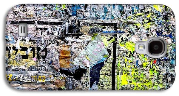 Torn Tapestries - Textiles Galaxy S4 Cases - Mashup 2 Galaxy S4 Case by Alef Ariyeh Asher ben Gershion