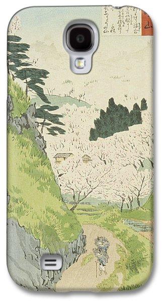 Mount Yoshino, Cherry Blossoms Galaxy S4 Case by Kobayashi Kiyochika