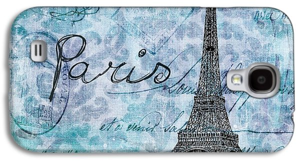 Blue Abstracts Digital Art Galaxy S4 Cases - Paris - v01t01a Galaxy S4 Case by Variance Collections
