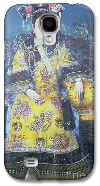 Jewellery Galaxy S4 Cases - Portrait of the Empress Dowager Cixi Galaxy S4 Case by Chinese School
