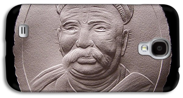 Drawing Reliefs Galaxy S4 Cases - Relief Drawing Of Lokmanya Tilak Galaxy S4 Case by Suhas Tavkar