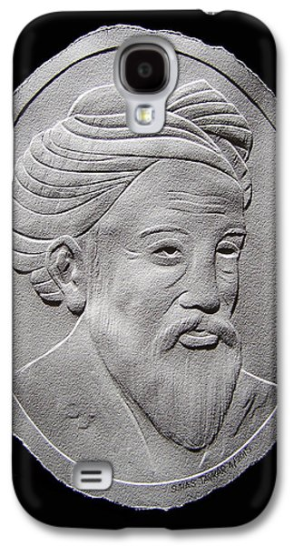 Drawing Reliefs Galaxy S4 Cases - Relief Drawing Of Omar Khayyam Galaxy S4 Case by Suhas Tavkar