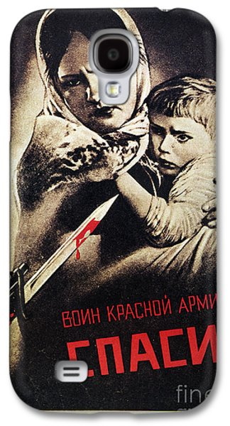 Anti-discrimination Galaxy S4 Cases - Soviet Poster, 1942 Galaxy S4 Case by Granger