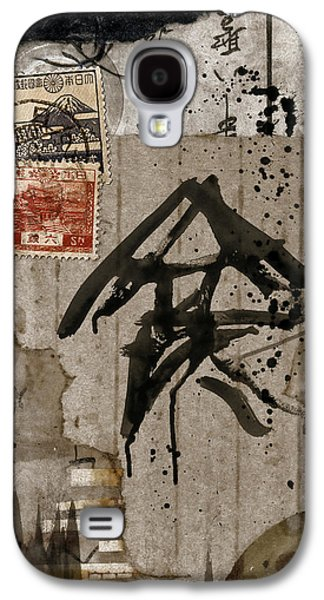 Splattered Ink Postcard Galaxy S4 Case by Carol Leigh