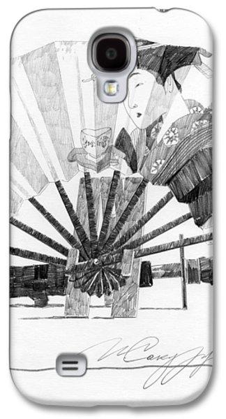 Interior Still Life Drawings Galaxy S4 Cases - Spirit of Japan. Pumpkin Jar and Fan Galaxy S4 Case by Igor Sakurov
