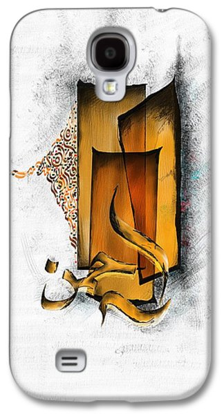 Motifs Galaxy S4 Cases - TCM Calligraphy 5 Galaxy S4 Case by Team CATF