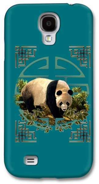 The Panda Bear And The Great Wall Of China Galaxy S4 Case by Regina Femrite