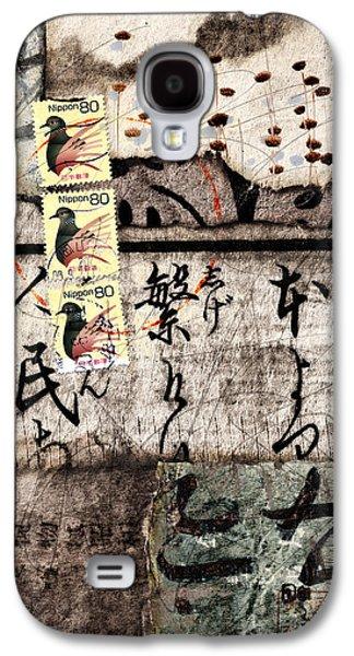 Three Bird Night Collage Galaxy S4 Case by Carol Leigh