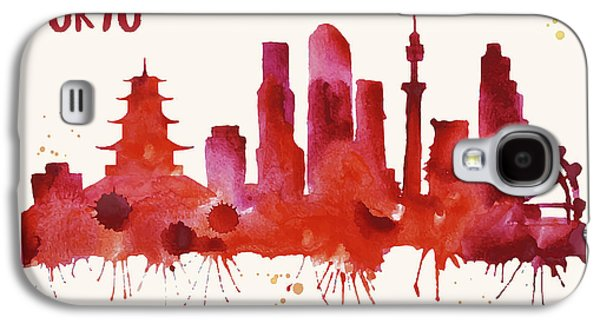 Tokyo Skyline Watercolor Poster - Cityscape Painting Artwork Galaxy S4 Case by Beautify My Walls
